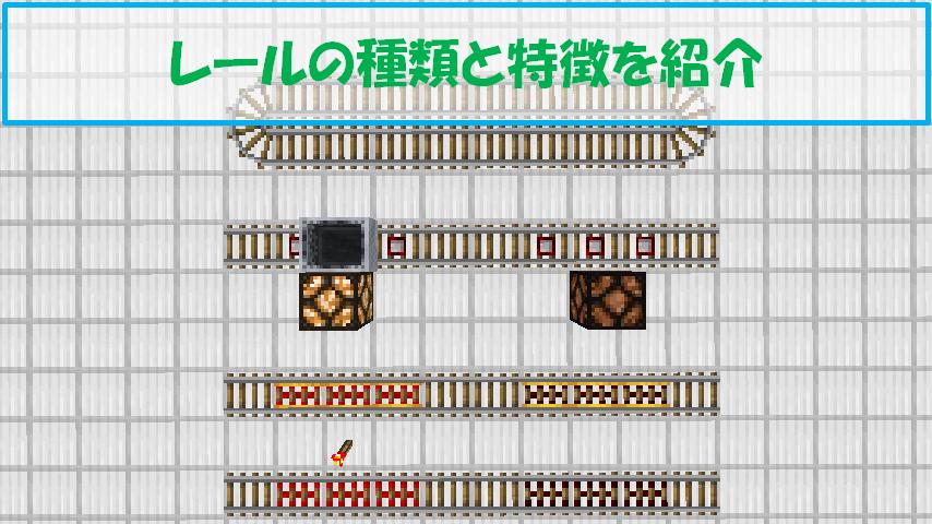 【マイクラ】クロック回路の作り方 ...