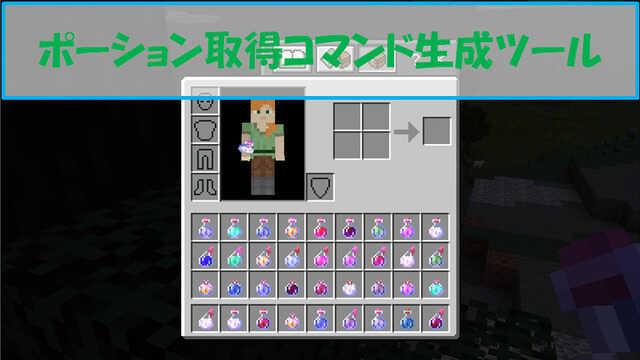 マイクラ 統合 版 孤島 シード