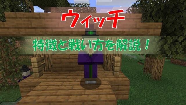 チャネリング マイクラ 【マイクラ】トライデントの入手方法と使い方【マインクラフト】 ゲームエイト