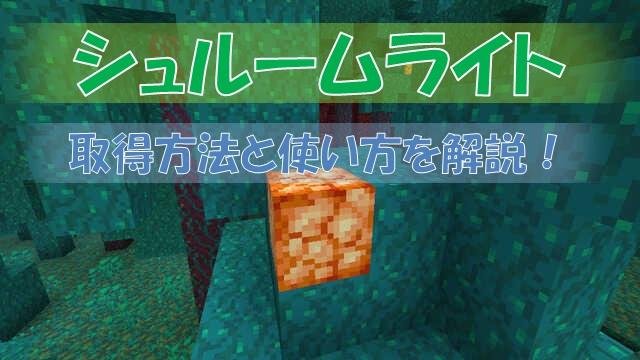 石臼 マイクラ 【マイクラ】燻製機、溶鉱炉の使い方。かまどの機能が分割されるが、高速精錬可能に